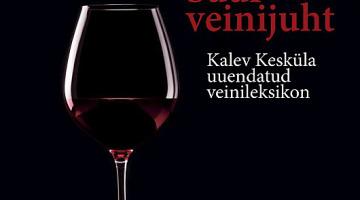 suur veinijuht